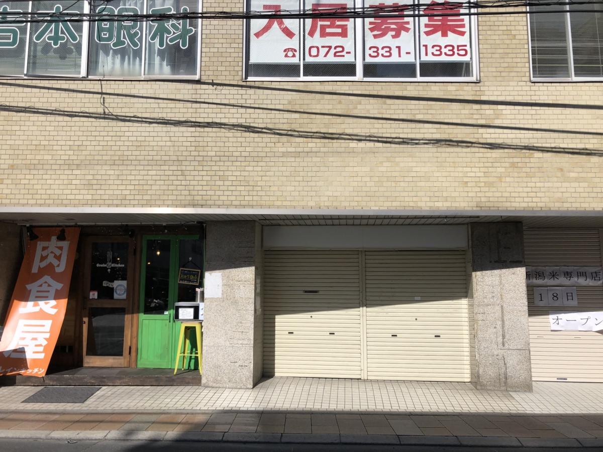 【2021.3月末オープン】松原市・松原警察署の近くに散髪屋さん『BARBER LUMEN』がオープンするみたい!: