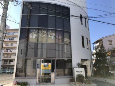 【2021.2/10オープン】藤井寺駅の近くに『こくりのカレー家』がオープンしたみたい♪: