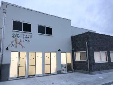 【2021.1/25☆開園】堺市中区・イズミヤ泉北店の近くに『深井がじゅまる保育園』が開園しました♪: