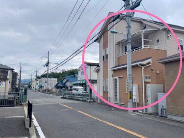 【2020.11/12オープン★】堺市南区・母乳育児のためのアロマトリートメントサロン『FIKA助産院』がオープンしているみたい!!: