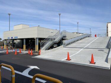 【2021.1/12運用開始★】堺市南区・南区役所の『南区役所第1駐車場』が完成しているよ♪:
