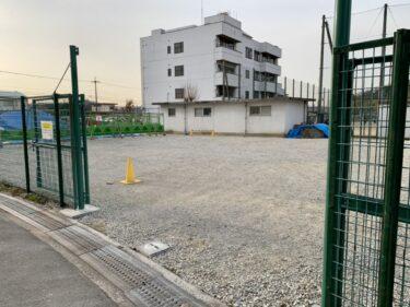【2021.12/31まで解放予定★】堺市南区・『堺市立青少年の家』に臨時駐車場が設置されています♪: