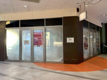 【新店情報!!】堺市南区・アクロスモール泉北に焼肉食べ放題の『YAKINIKU BUFFET左近』がオープンするみたい!!: