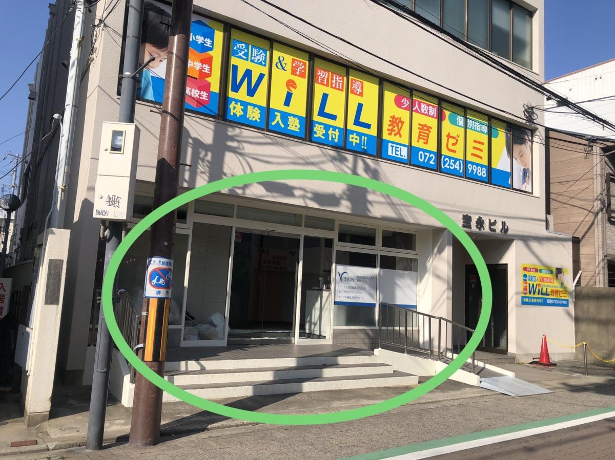 【まもなくオープンするみたい!】堺市北区・JR堺市駅すぐ近く『株式会社ビーナス 東雲オフィス』がオープンするみたい!!:
