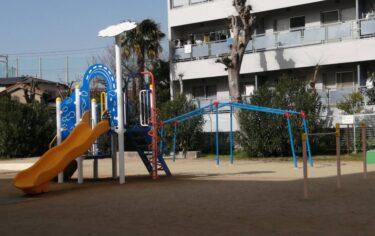【2021.2月末リニューアル★】堺区・榎元町公園の遊具がキレイになってリニューアルしていますよ: