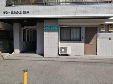 【新店情報☆】堺市中区・完全プライベートのネイルサロン『nail salon Mint』がオープンするみたい!: