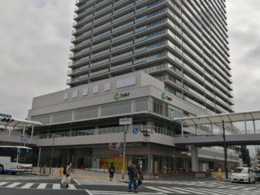 【2021.4/3オープン予定】ジョルノ堺東に『買取専門店エコリング』が入るみたいです☆: