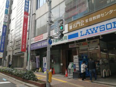 【2021.3/1オープン】堺東駅徒歩1分★女性『マシンピラティス専門スタジオLAVA』がオープンしましたよ: