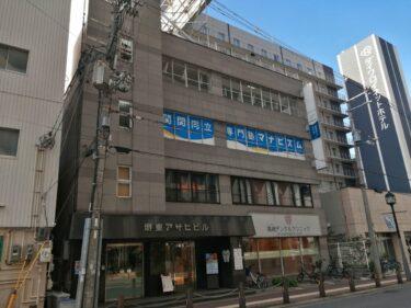 【近日オープン予定】堺東★市役所横に『スタジオ&スペース大阪堺』ができるみたい~!: