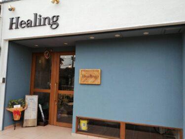 【新店情報☆】富田林市・近鉄長野線 滝谷不動駅からすぐの場所にオシャレな美容室『Healing』がオープンするみたい!: