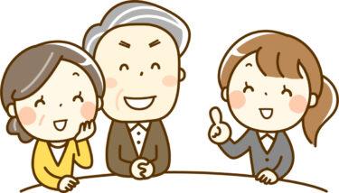 【3/16開催】家族葬個別相談会『おおとりメモリアルホール』身内だけの小さめのお葬儀って費用はどのくらい?: