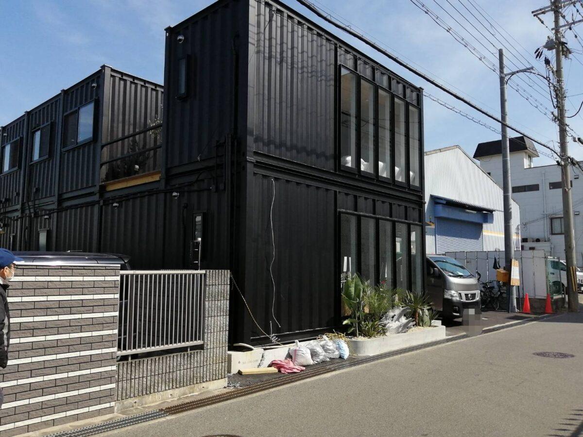 【2021.3/12オープン】堺市美原区・あの人気ディニッシュパンのお店『ボローニャ(BO-LO'GNE)』が本日移転オープンしました~!: