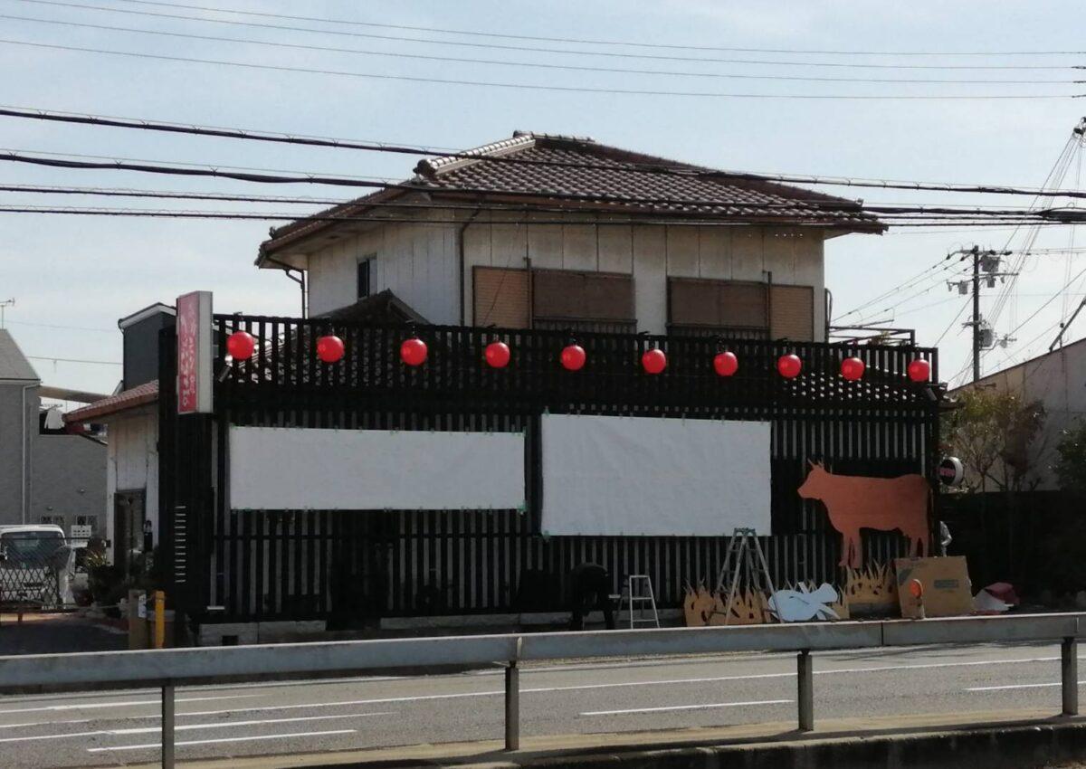 【新店情報☆】松原市・あの有名な焼肉店が309号線沿いにやってくる⁉焼肉こじまの新店舗がオープンするみたい!: