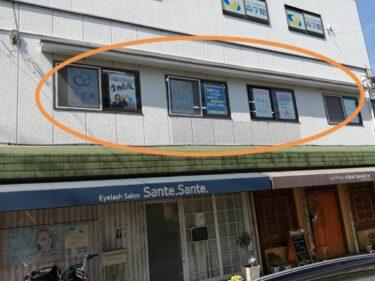 【2021.1/11オープン♪】大阪狭山市・金剛駅から徒歩3分!学習管理も行う、全く新しい自習室☆『管理型自習室 MUGEN』がオープンしましたぁ~♪:
