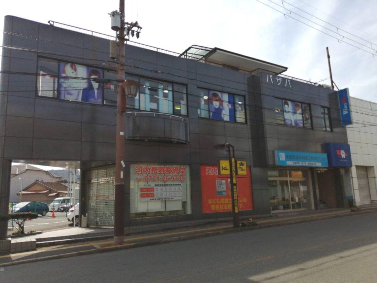 【2021.4/20移転予定】河内長野市・カラーとトリートメントが人気のヘアサロン『Wac Wac hair』が移転リニューアルするみたいです!: