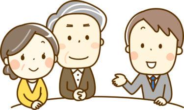 【3/19・3/29開催】万一の時に冷静な判断ができるように備えよう。家族葬個別相談会『泉ヶ丘メモリアルホール』: