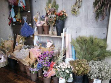 【2021.3/10オープン】6000本以上のドライフラワーに囲まれて♡カフェ『dry flower cafe CoCo』がOPENしたよ~!@堺市北区: