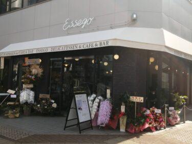 【2021.3/15OPEN】大人気店の予感♡三国ヶ丘駅前に『デリカテッセン&カフェ&バーEssego』がオープンしたよ★: