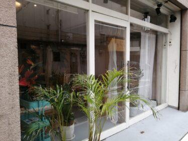 【2021.3/7オープン♡】フェニーチェ堺近くにビーチスタイルが爽やかなカフェ『PEACE FREE cafe』がオープンしたよ@堺区: