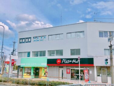 【2021.3/1オープンしました☆】富田林市・170号線沿いに『放課後等デイサービス かみひこうき  昭和町』がオープンしました!: