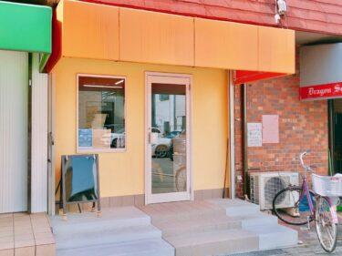 【2021.3/19オープン予定☆】堺市東区・初芝に格安料金が魅力的な『カットサロン「くるり」』がオープンするみたい!!: