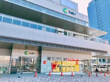 【2021.5月6日オープン☆】建設中の堺東ジョルノに『パスポートさかい』が入るみたい@堺市堺区: