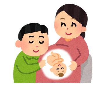 【2021.4/26(月)・5/23(日)全2回で開催予定☆】富田林市・富田林市保健センターにて『プレ・ママパパ教室』が開催されるみたいです!: