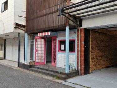 【新店情報】羽曳野市・羽曳が丘にクレープやランチが楽しめる可愛いカフェ♪『ゴハンcafe』がオープンするみたい!: