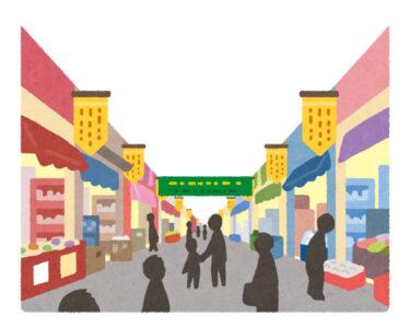 【2021.3/27(土)開催予定☆】富田林市・富田林の魅力を再発見!『手仕事マルシェ』が開催されますよ!: