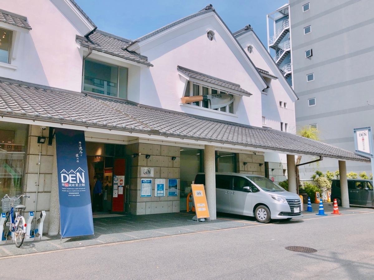 【2021.4/1リニューアルオープン☆】堺市堺区・堺伝統産業会館『 堺刃物ミュージアム』がリニューアルオープンするみたい!: