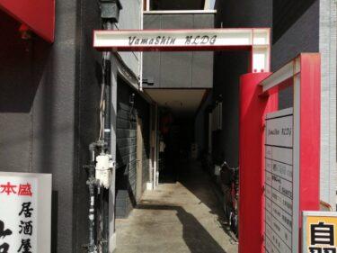 【新店情報☆】堺市東区・南海高野線 北野田駅近くに『Personal Training G-REVO GYM 堺市北野田』がオープンするみたい!: