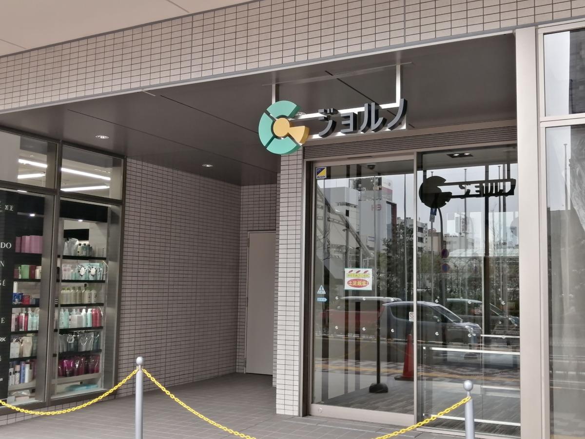 【2021.4/3オープン予定】ジョルノ堺東に『ベネッセの英語教室 BE studio』が入るみたいです♪: