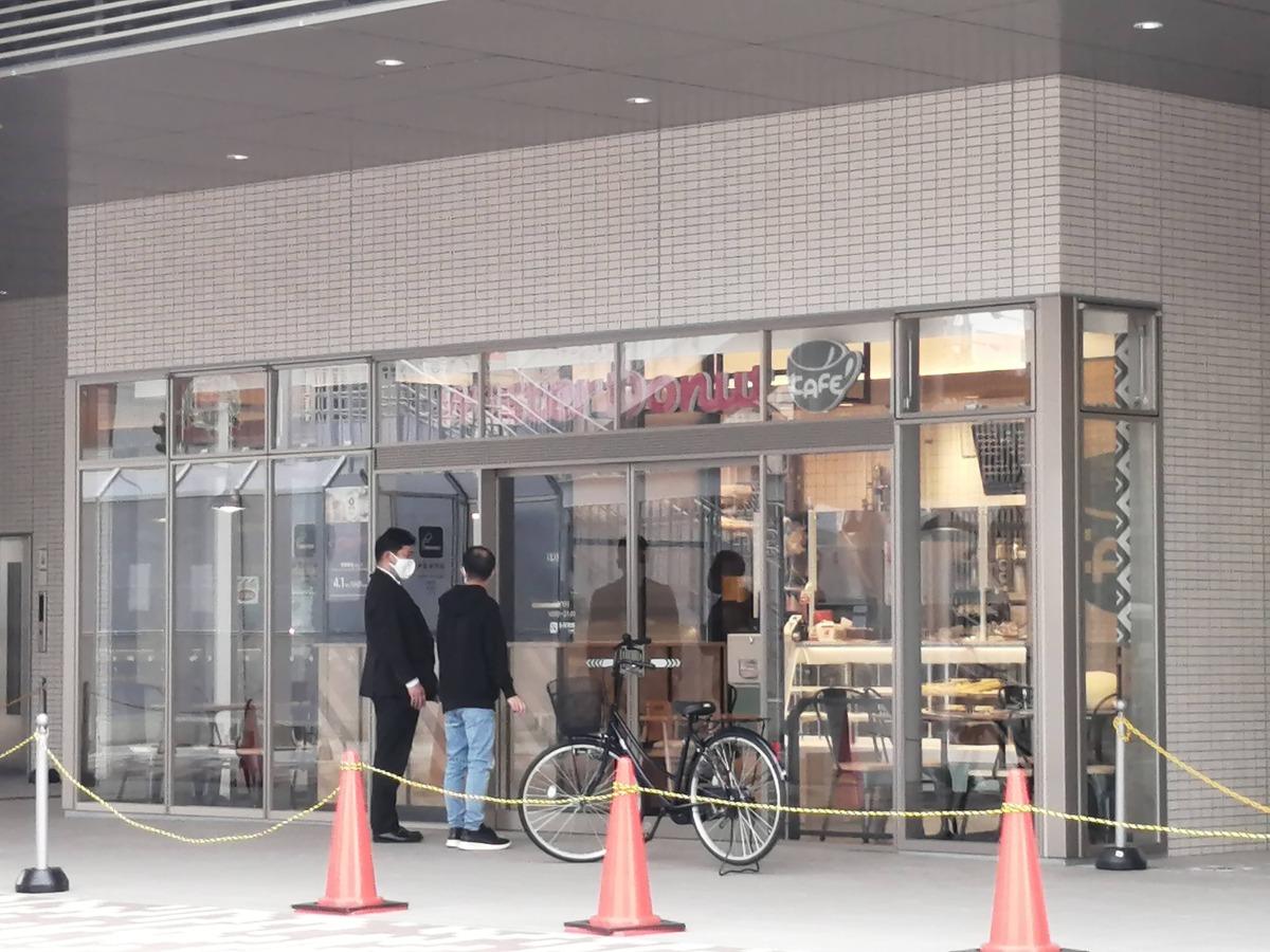【明日4/1オープン!】堺東駅すぐ★ジョルノ1階『ミスタードーナツ』が10時にOPENするよ~!: