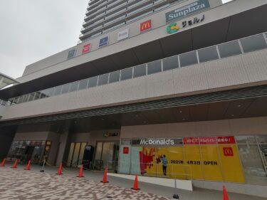 【2021.4/1朝8:00オープン】堺東★ジョルノ地下1階にスーパーマーケットサンプラザが4/1・2と8時オープンするみたい~!: