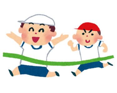 【2021.5/9(日)開催予定☆】藤井寺市・藤井寺市立スポーツセンターにて『Fujiりんぴっく2021 』が開催されます !!: