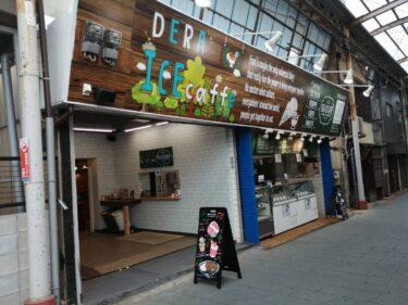 【2021.3/20オープン】藤井寺市・オープンから話題沸騰♪藤井寺商店街に誕生したオシャレなカフェ『DERA ICE CAFFE』がついにオープンしました~♪:
