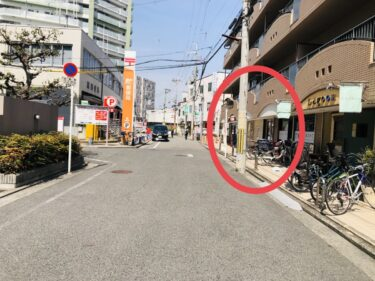 【高石市の人気店がやってくるよ!】堺市西区・鳳郵便局目の前に『割烹お惣菜ととや』がオープンするみたい♫: