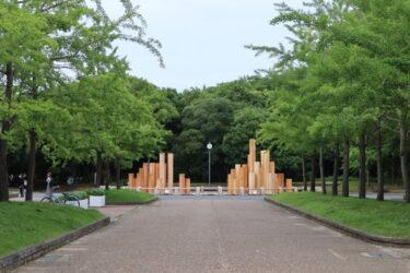 【2021.6/6(日)開催】堺市北区・大泉緑地で講習会『親子で花植えと寄せ植えづくり 』開催!申し込みは5/7(金)から!!:
