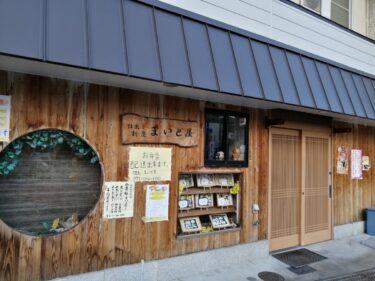 堺市西区・大鳥大社のすぐ近くにあるお寿司屋さん☆『仕出し割烹まいど屋』のお弁当はいかが♪【テイクアウト・デリバリー特集】: