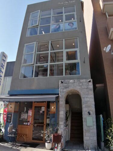 【2021.2/2リニューアルオープン☆】堺市北区・祝10周年でリニューアル♪なかもず駅前にあるヘアサロン『Rue de Noel(ルー・ド・ノエル)』がリニューアルオープンしているよ!: