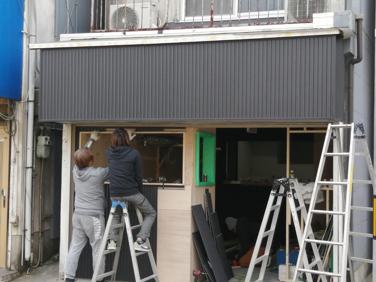 【新店情報!】堺市中区・コープ大野芝の前にあった喫茶店Popokiの跡地が工事中☆跡地にオープンするのは。。。: