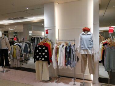 【2021.3/17オープン予定】堺市南区・泉北高島屋3階にレディースファッション『サイズセレクション バイ ジュニアー』がオープンするみたい!: