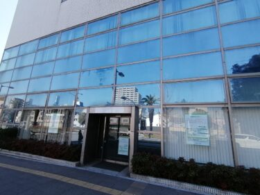 【2021.3/8移転】堺区・『関西みらい銀行 堺中央支店』がすぐ近くの『関西みらい銀行 堺支店』内へ移転しました!: