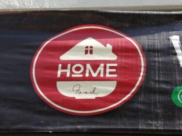 【新店情報!!】堺区・宿院にベトナム料理店『HOME FOOD』がオープンするみたい♪只今プレオープン中ですよ~☆: