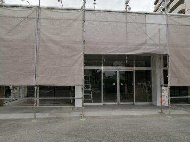 【新店情報】堺市中区・キリン堂堀上店跡地にオープンするのは。。。色々欲しくなる♪あの大型チェーン店だよ!:
