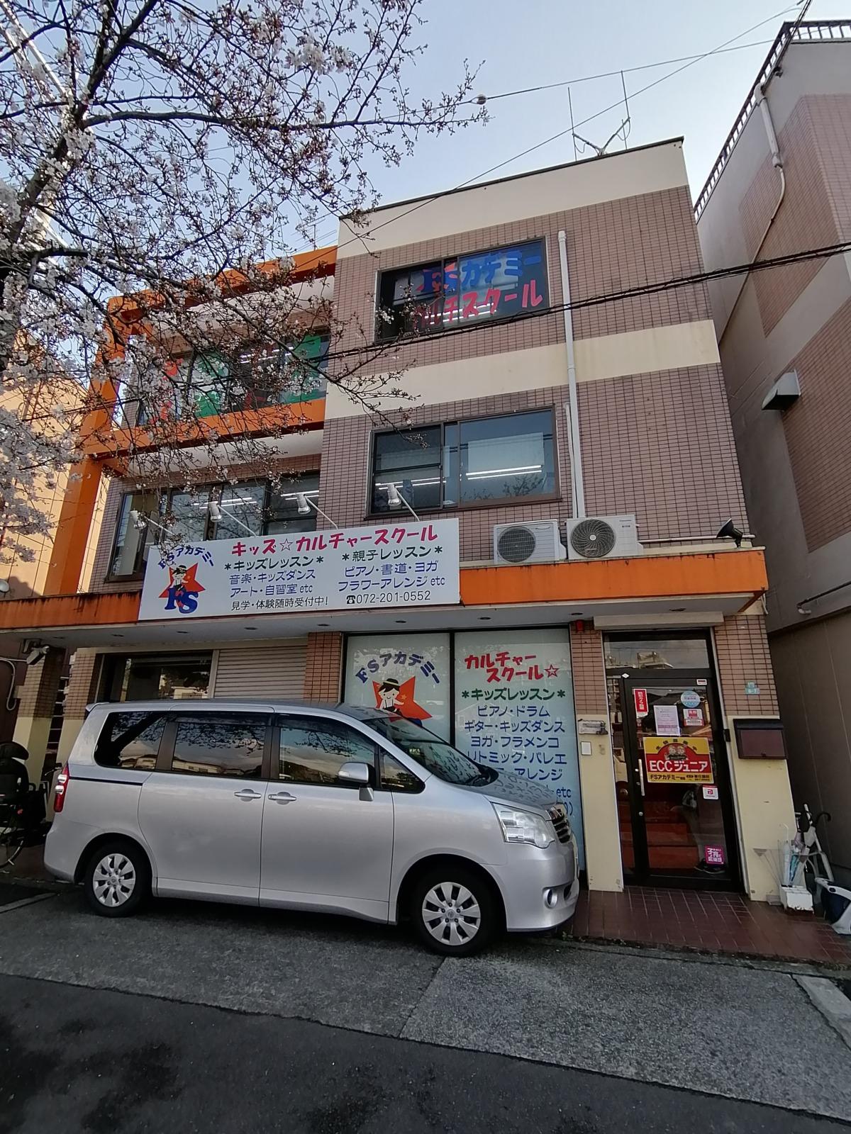 【新規開校!!】堺市西区・上野芝にある『FSアカデミー』に個別式学習塾『白熊式 上野芝校』が開校するよ~☆: