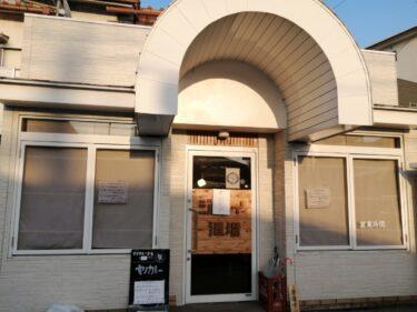 【新店情報】堺市西区・大鳥大社近くにある『ジェイ酒場』に間借りで『おばんざい酒場ミドリ屋』がオープン予定だよ~!: