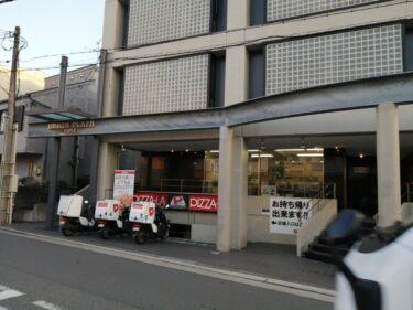 【2021.3/31移転予定】堺市西区・浜寺元町にある『バストアップ専門サロンramuro』が鳳駅近くに移転するみたい!: