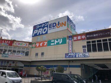 【2021.3/1開院!】堺市西区・べスピア堺の2階に『堺MK歯科クリニック』が開院しましたよ~!: