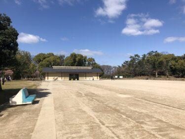 【令和 4 年春オープン!!】大仙公園内に「グランピング施設」が!!いこいの広場(ICOROBA)がオープンするみたい!: